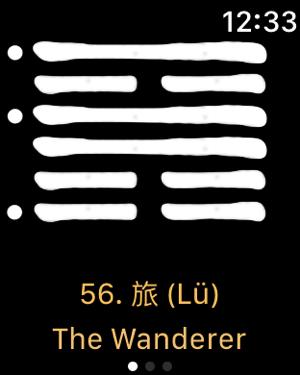 I Ching 2 Screenshot