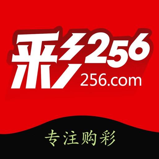 256彩票-专注彩票购彩服务