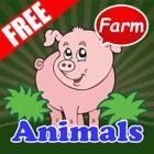 Farm Animals : 对于儿童教育游戏 icon