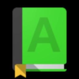 Arabic Almanac - LL