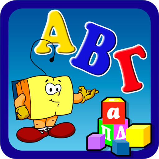 Smarty plays with the greek Alphabet