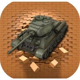 Tank Break Brick