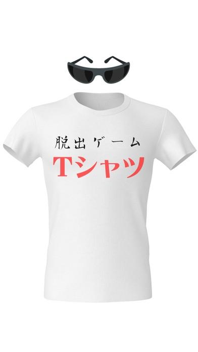 脱出ゲーム Tシャツ紹介画像1