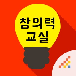 시멘토 교육앱 창의력 교실 4~7세