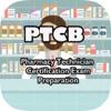 PTCB - Pharmacy Tech Exam Preparation