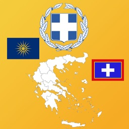 Greece State Maps and Flags