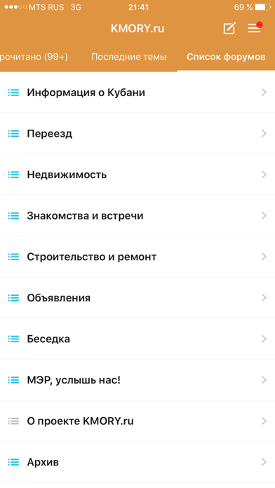 KMORY.ru screenshot 2