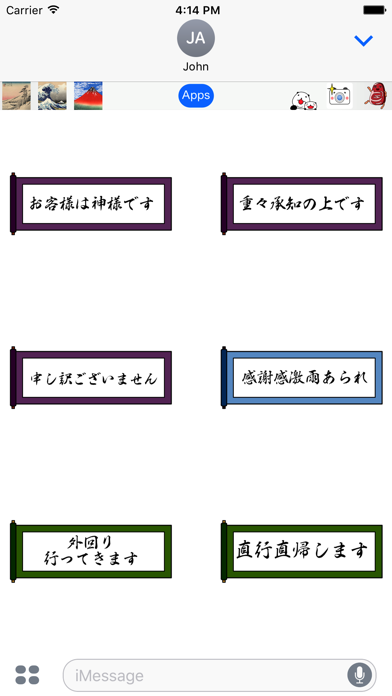 日常会話にも使えるかも?便利なビジネス用語集のスクリーンショット5