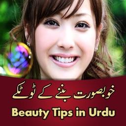 Beauty Secrets - Fashion Hair, Skin & Beauty Tips