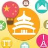 LingoCards中国語(北京語)&ピンイン学習で赤ちゃんフラッシュカード辞書を使って勉強(基本) - iPhoneアプリ