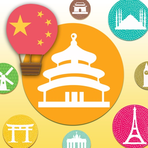 eChineseLearning - Learn Chinese Online via Skype through ...