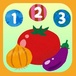 やさいで数字を覚えよう! - 数字を学べる無料の知育アプリ