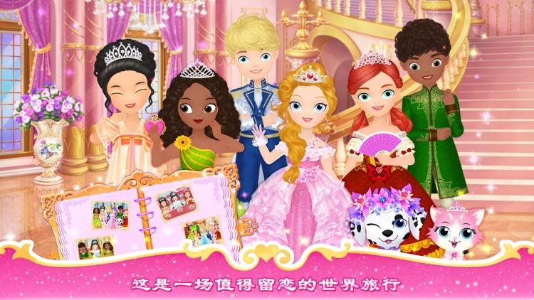 莉比小公主的假期 - 环游世界 screenshot-4