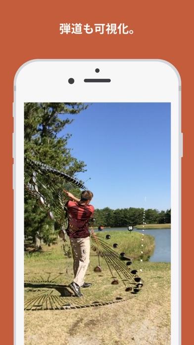 Clipstro Golfのおすすめ画像2