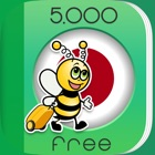 5000 Phrases - Learn Japanese Language for Free icon