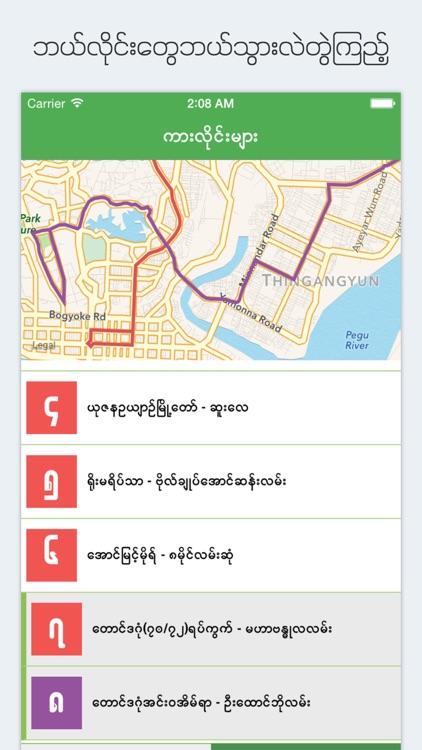 39 Bite Pu - Yangon Bus Guide