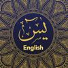 Surah Yaseen with English Translation - MUHAMMAD YASEEN