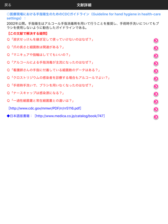 https://is5-ssl.mzstatic.com/image/thumb/Purple111/v4/dd/75/ed/dd75ed2b-6aa7-02a9-abaf-6aa75ab31524/pr_source.png/576x768bb.png