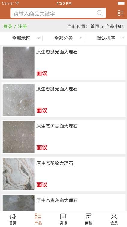 贵州帝享乐购平台 screenshot-3