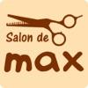 茨城 美容室 Salon de max 公式アプリ