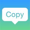 Kopieren & Einfügen | Widget für Zwischenablage