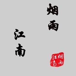 最美古诗词(Vip版)