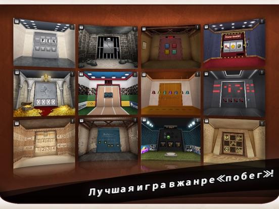 Скачать Побег игра : Doors&Rooms