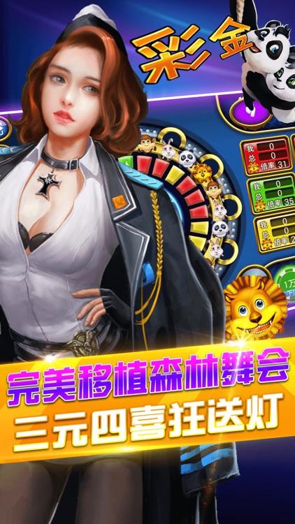大唐电玩城-劲爆街机游戏在线
