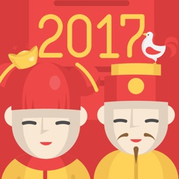 Chinese New Year Rooster 2017 - Emoji Stickers Pro