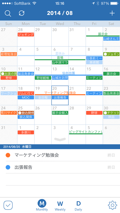 TapCal 2 for iPhone a...