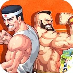 Street Kung fu Fighting - Boxing Combat