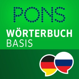 Dictionary Russian - German BASIC by PONS