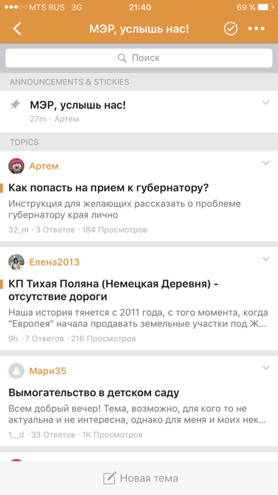 KMORY.ru screenshot 1