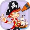 油漆和颜色海盗 — — 图画书