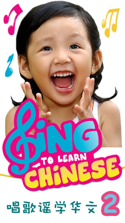 Sing to Learn Chinese 2
