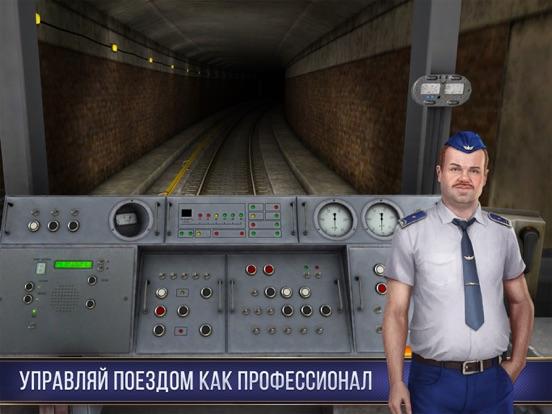 Subway Simulator 3D для iPad