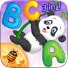 3in1 英語 アルファベット ぬりえ 書く 学習 ABC 保育園