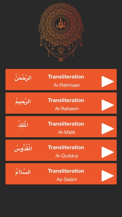 99 Names Of Allah with Audio
