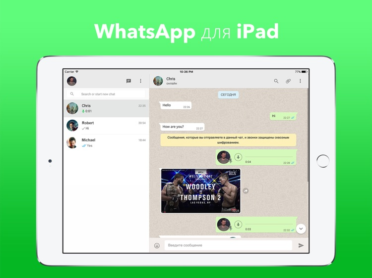WhatsPad Messenger for WhatsApp - iPad version