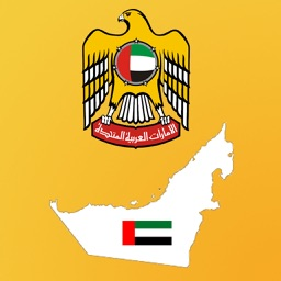 Emirates of the UAE, Maps and Flags