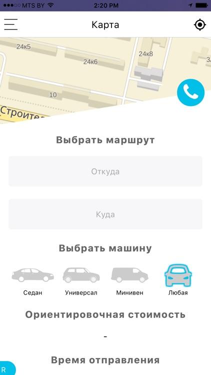 Taxi 157 - Такси Сигнал 157