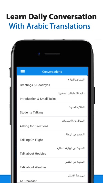 Learn Arabic – Complete Arabic Language Guide