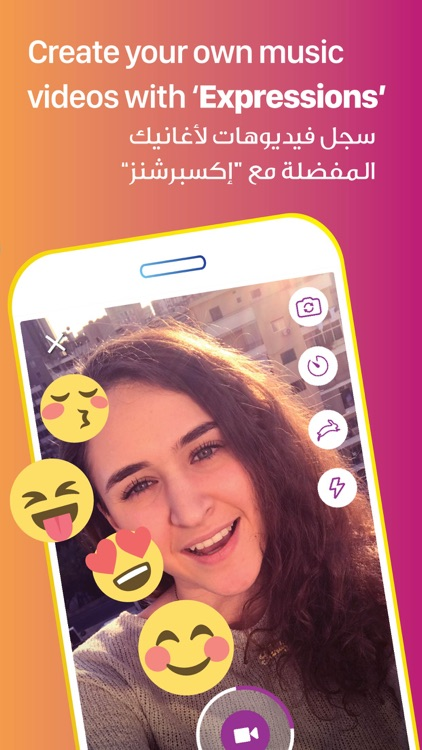 Anghami - All the Music for Free - انغامي screenshot-4