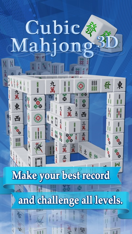 Cubic Mahjong screenshot-0