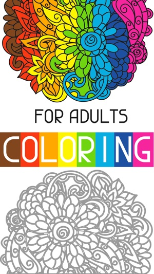 Adult Color Anti Stress Therapy Coloring Book On The App Store