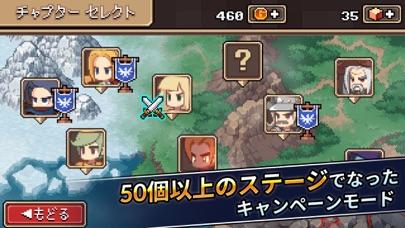 RPS サガ screenshot1