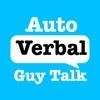 Autism Speaking Soundboard: GuyTalk by AutoVerbal