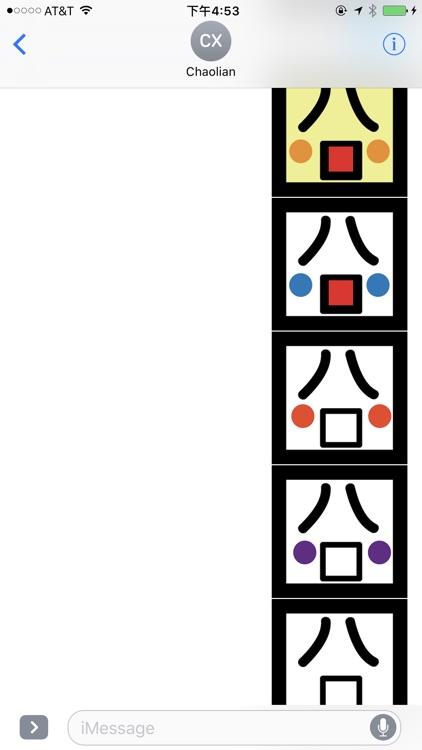 Jiongs