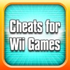 Cheats for Wii Games Reviews