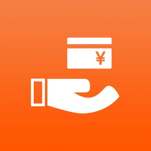 贷管家-快速借钱信用卡理财计算工具